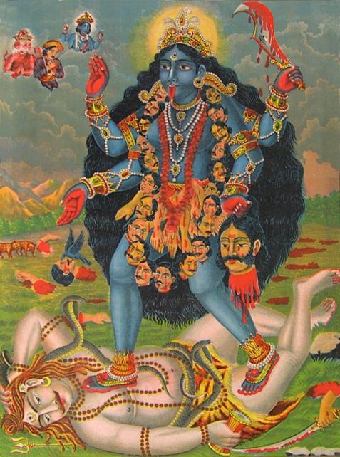 Kali_lithograph.jpg